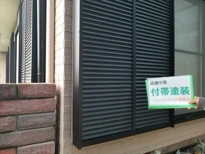 大和市 サイディング塗装 (6)