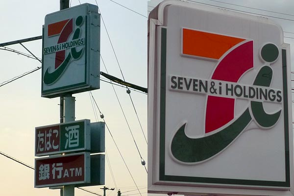7-Eleven Japan convenience store signs