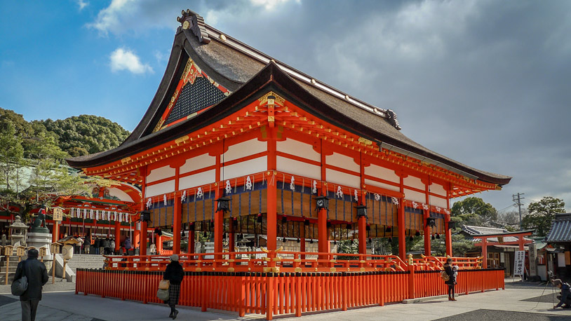 Large Shrine at bottom of Fushimi Inari Shrine