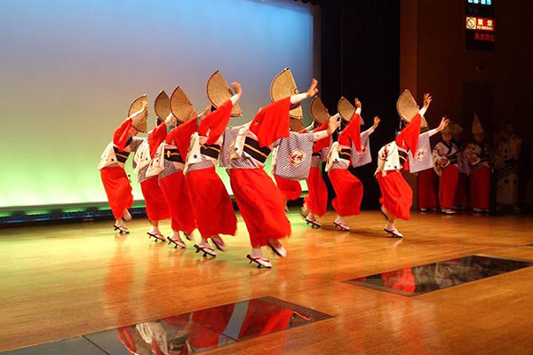 Traditional Odori Dancers perform in Tokushima