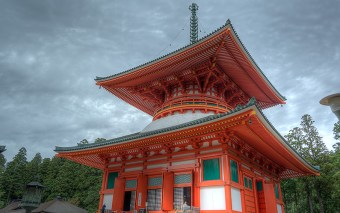 Danjo Garan & The Great Stupa of Mount Koya, A UNESCO World Heritage Site (HDR Photo)
