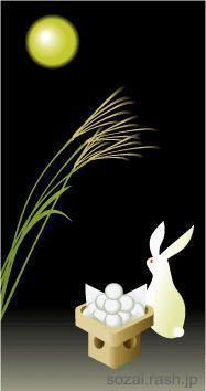Conejo mirando a la luna y hierba susuki. Tsukimi en Japón.