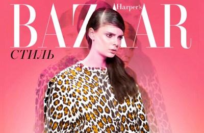 4-HARPER'S BAZAAR KAZAKHSTAN