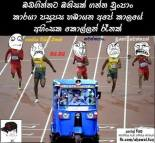 Download Sinhala Jokes S Wallpapers Page
