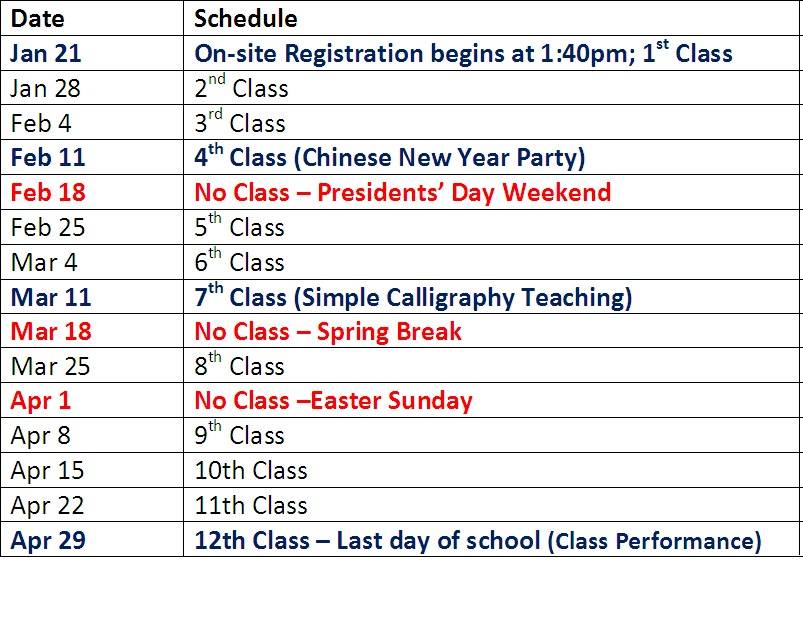 School Calendar  Tuition - Jacksonville Chinese-American Culture