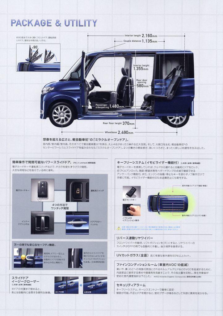 2015 Daihatsu Tempo COncept automotive rarity Pinterest - car sale flyer