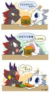 Dragonbro strips 1 - Hamburger