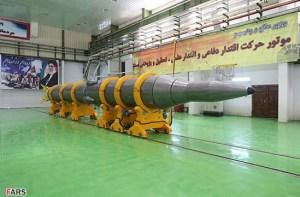 iran-rocket-27aug15-large