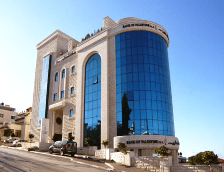 Bank of Palestine in Ramallah