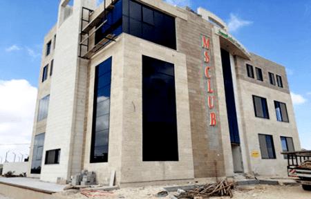 Mazraa ash-Sharqiya Sports Complex