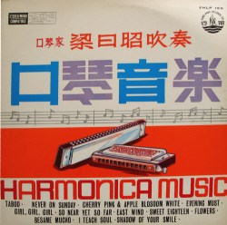 propos de la Chine, voici un disque vinyl 33 tours chinoisd ...