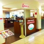 Saizeriya Singapore Ristorante E Caffe