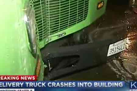 AmazonFresh Truck Crash