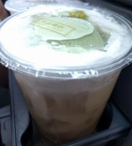 tea float