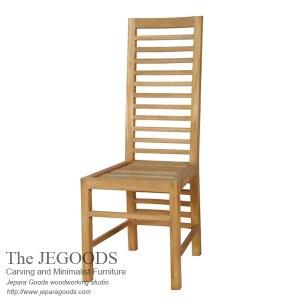Balero Tinggi Dining Chair