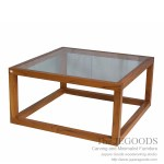 Pesagi Papat Coffee Table