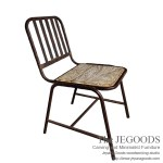 Lebaran Rustic Chair