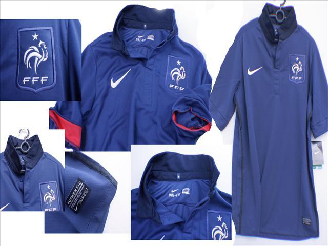 Jersi Bola Perancis France New Home Jersey Jersi Bola Line
