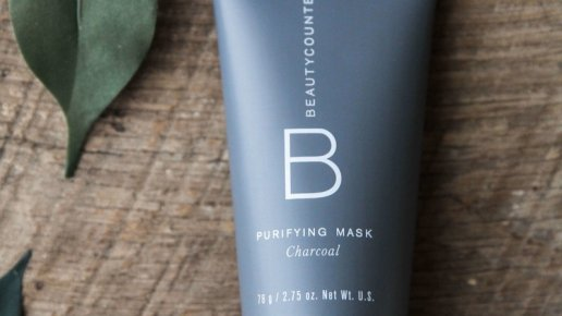Safer Beauty + Purifying Charcoal Mask Giveaway