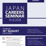 Japan Careers Seminar 2018