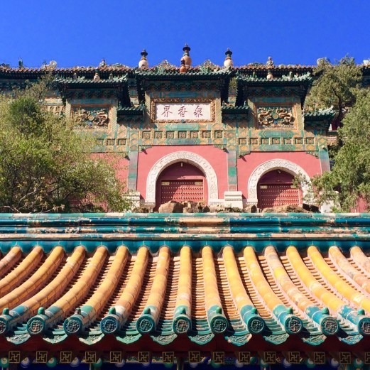 Summer Palace buildings 2