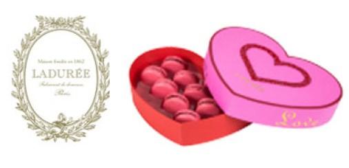 la duree heart box 2