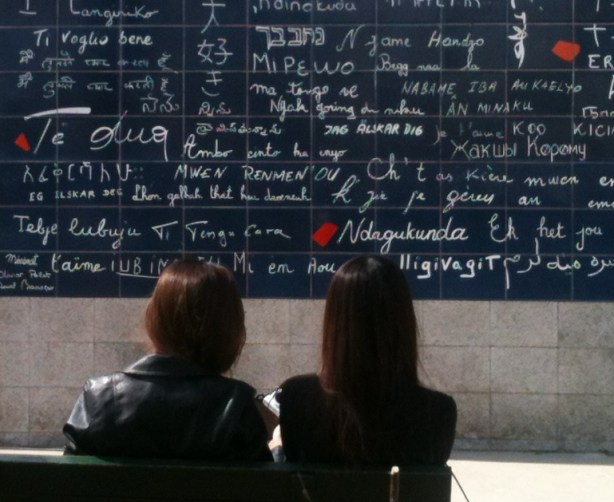 Of course, I had to check the Love Wall. However, sadly, there was not much loving taking place there.
