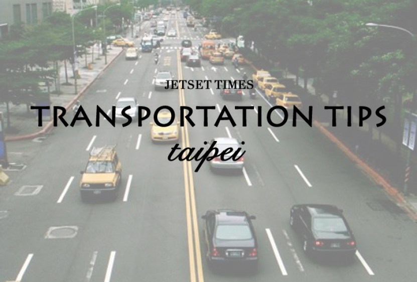 how to get from taipei airport to city