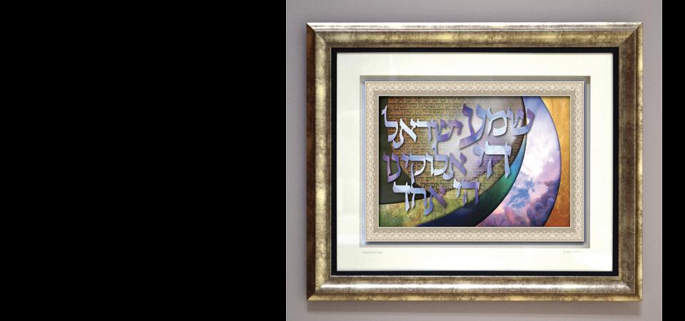 Mizrachi-Mallin-Home-Page