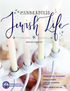 mjl-fallwinter-2016-cover