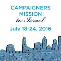 campaigners mission square