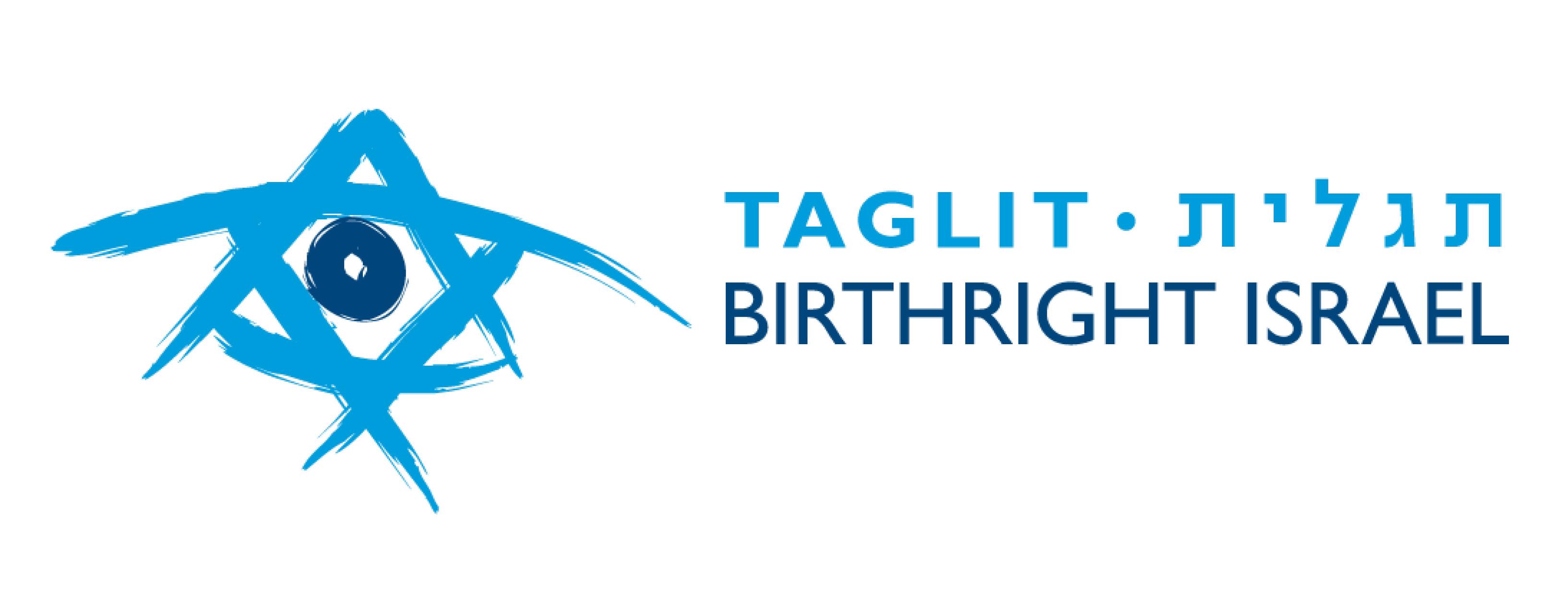 taglit birthright