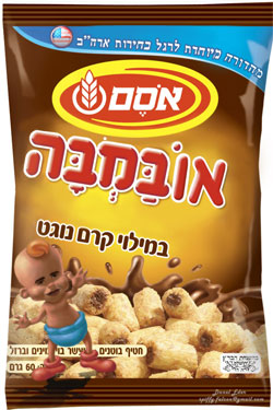 Obamba - Choclaty Goodness from Israel