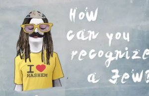 Berlin Jewish Museum Video Cap featuring Jewlicious' famous I Love Hashem T-Shirt
