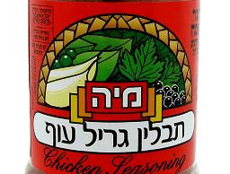30073_israeli_chicken_seasoning_view_1