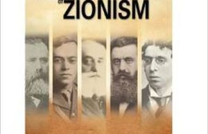Founding Fathers zionism
