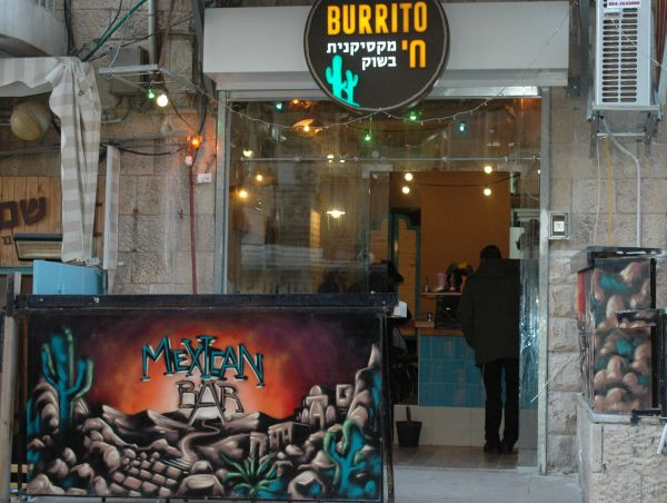 Want a Burrito in Jerusalem -- Go to Burrito Chai
