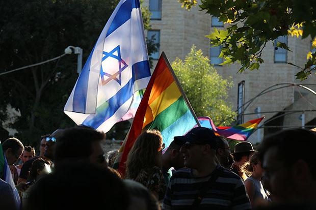 Jerusalem Pride 2016