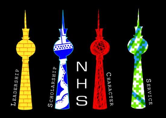 JFKS NHS Logo