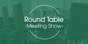 roundtable-meeting-show-logo