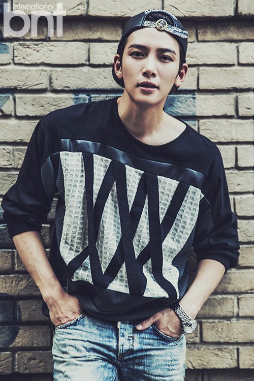 Cute Word Wallpaper Interview Ji Chang Wook S Interview And Photo Shoot In