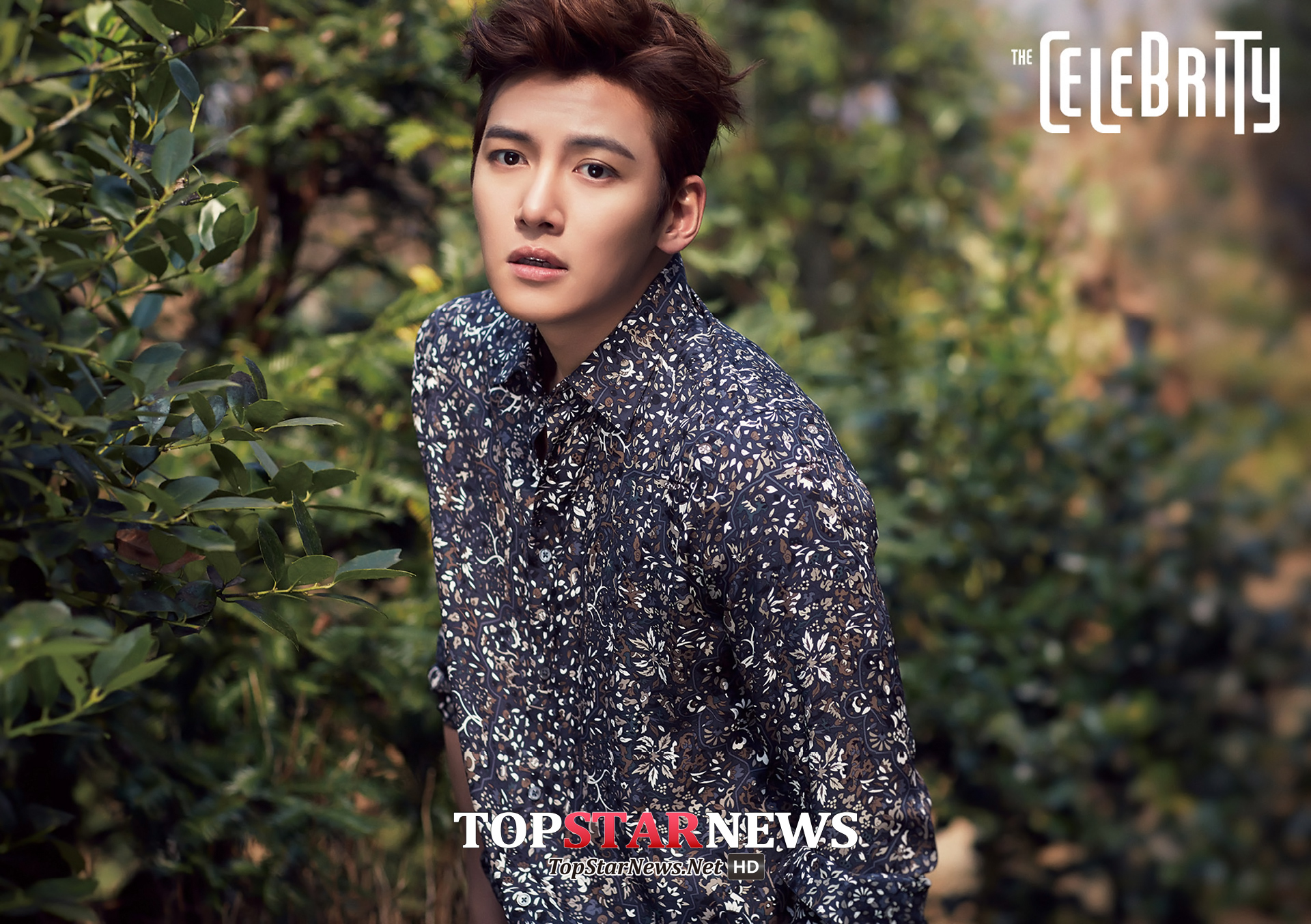 Ji Chang Wook Hd Wallpaper Magazine Ji Chang Wook Fronts The Cover Of The