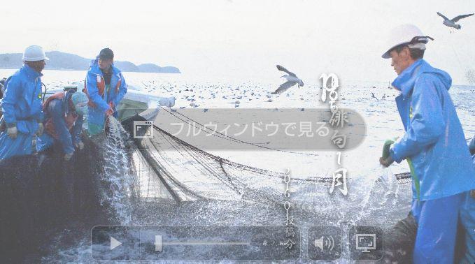 photo俳句2016年1月号(デジブック)