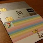 漢方からリクルートへ!nanacoチャージに登録しているクレジットカードを変更する方法
