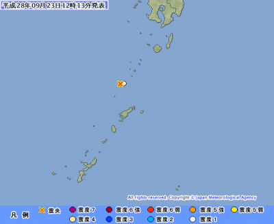 地震予知情報 関東東方沖M6.5