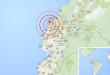 厄瓜多爾地震逾300人死