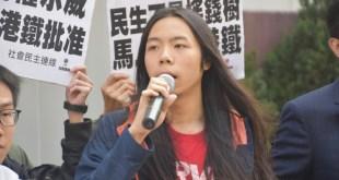 社民連成員馬雲祺被裁定違反《香港鐵路附例》罪成,罰款1,500元。(陶慧君攝)
