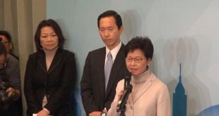 林鄭月娥宣布參選特首