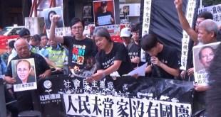 團體焚燒聲明抗議,要求釋放早前被判入獄的黃之鋒等人,以及內地維權人士。(影片截圖)