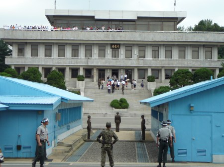 Distance Between Seoul And North Korea Border